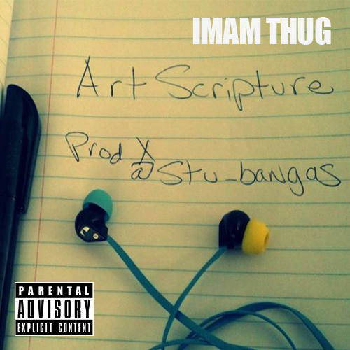 ART SCRIPTURE COVER